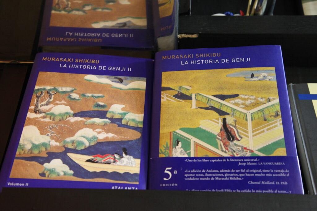 Editorial Atalanta Literatura japonesa